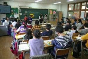 Educación Para La Ciudadanía 2.0 1